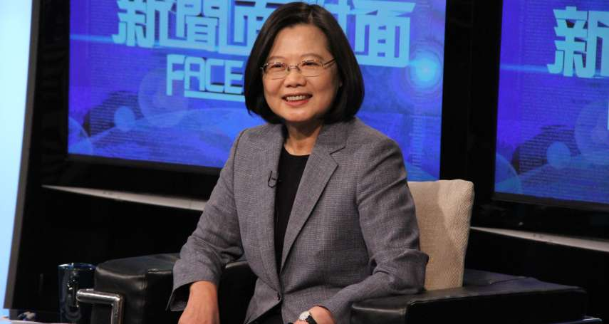 「提『中華民國台灣』不是改國號」 蔡英文:馬英九身後背板也這樣寫