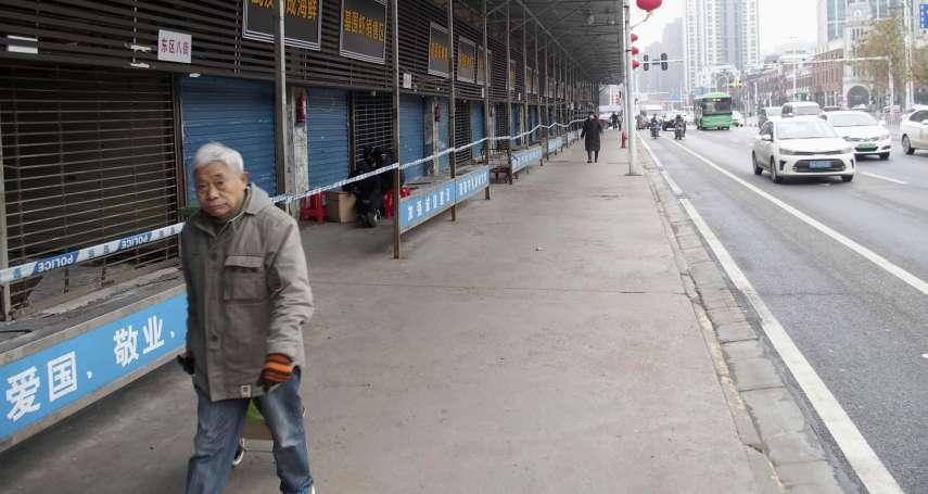 【金融人的華爾街】習大大很煩》先別管武漢肺炎,你知道中國人口老化可能比台灣還快嗎?