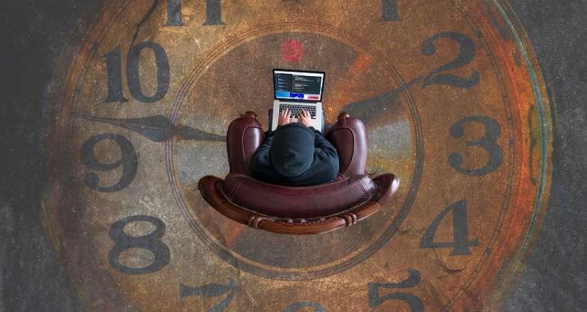 你的時間管理最小單位是多少?當你的「時間顆粒度」愈細,你的時間就愈值錢