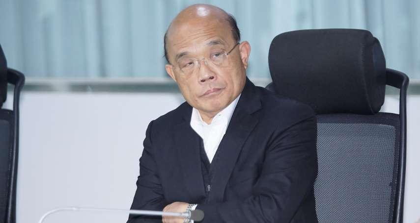 蘇貞昌:中國隱匿疫情排擠台灣  不理性且蠻橫