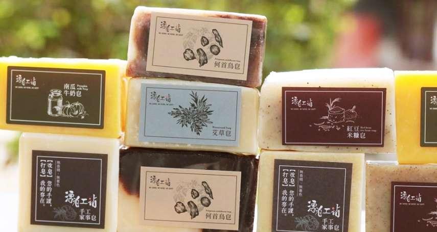 一塊手工皂翻轉街友人生!台北最強手作坊談「失業老人」重生路:放在對的地方,每個人都會對社會有貢獻