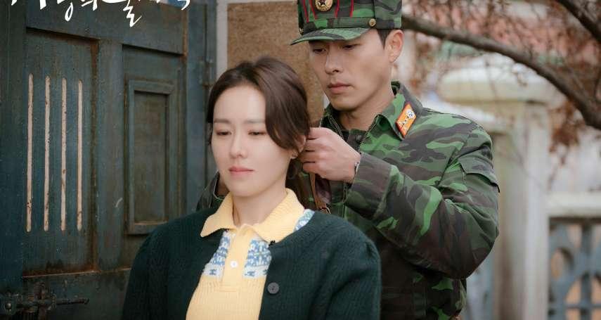 《愛的迫降》攏係假?北韓情侶約會不能擁抱牽手、永遠男方買單…被兵變竟還是常態!