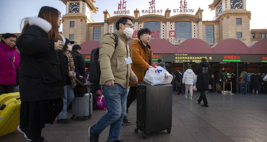 淪陷!台灣出現武漢肺炎確診首例 武漢女台商發病,返台驗出新型冠狀病毒