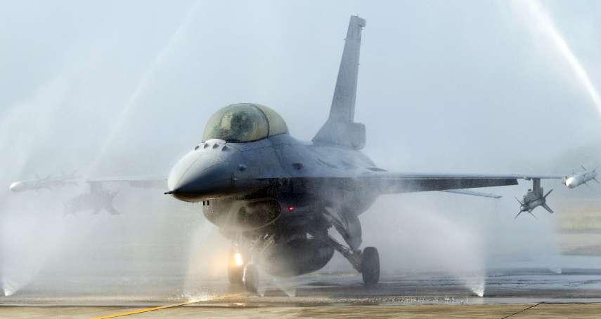 F-16V熱銷全球,台灣將爽收分紅?「最大關鍵」曝光了