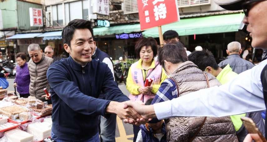 國民黨改革拋「60歲以上退出中常會」 蔣萬安:年齡不是問題,想法才是關鍵
