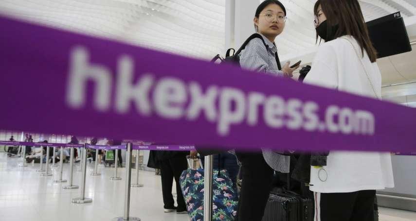 華爾街日報》飛往這個美國島嶼前,香港快運要求女乘客驗孕惹議