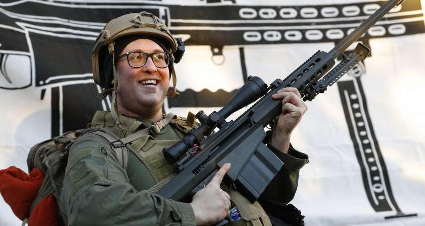 美國維吉尼亞州議會遭「武裝包圍」!槍枝管制法案過關,引來數萬名擁槍人士抗議