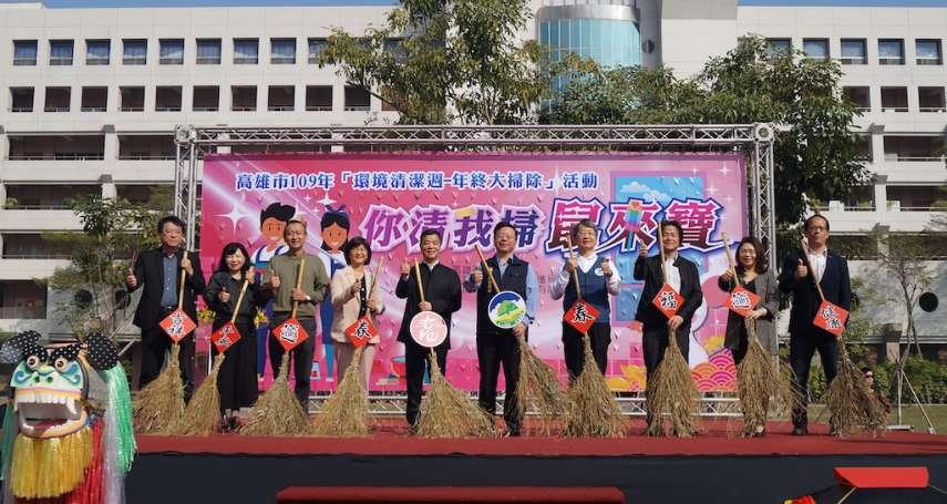 你清我掃鼠來寶!109年度環境清潔週 韓國瑜慰問清潔隊員