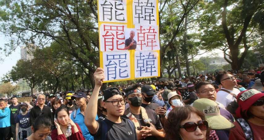 新新聞》高雄過半數中間選民要罷韓,綠:罷韓主體是市民