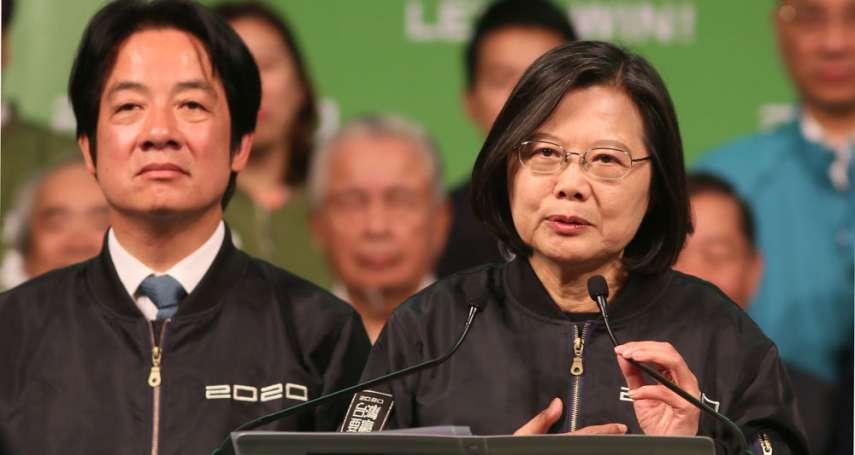 新新聞》小英勝選讓台灣成印太地區最重要競逐場