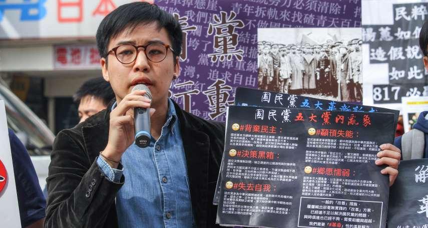 赴國民黨中央黨部外召開「野生中常會」 林家興重申5大革新訴求