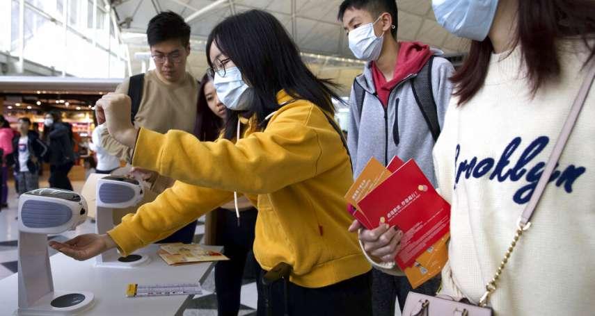 新冠肺炎風暴》香港出現首宗確診病例!港媒稱是中國男性