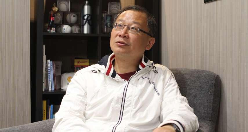 連續經歷兩次選舉海嘯 吳志揚:國民黨不應該再做兩岸的調人