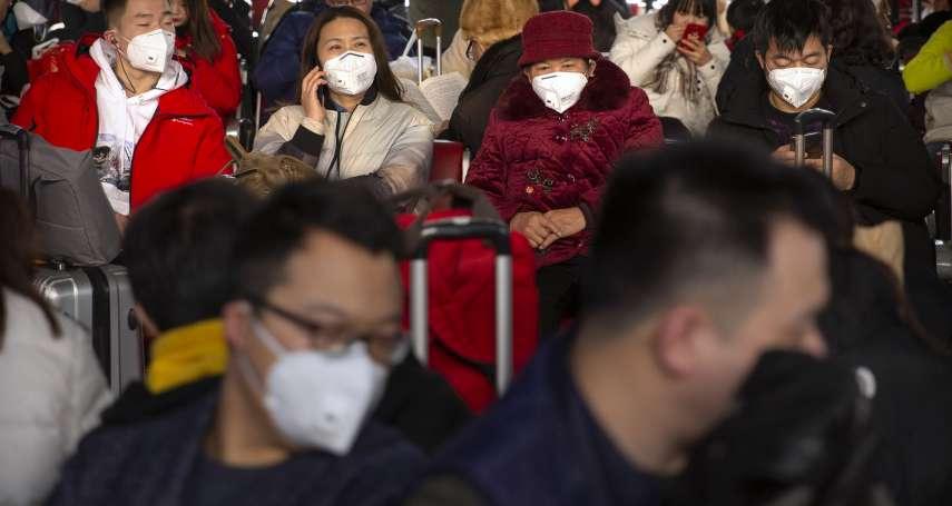華爾街日報》武漢肺炎疫情蔓延刺激,口罩醫藥類股大漲、旅遊業重挫