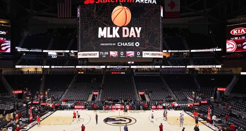 NBA》馬丁路德金恩紀念日找合唱團唱名球員竟意外受歡迎 老鷹娛樂總監:沒有更適合的點子了