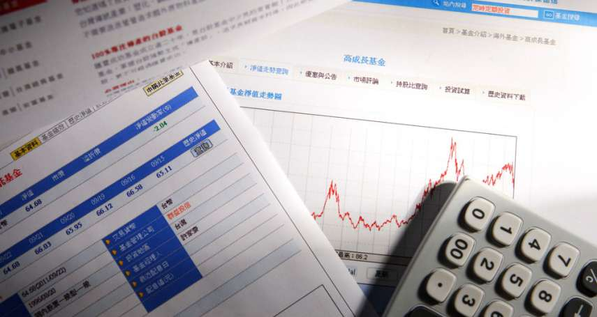 新新聞》高收益債基金台灣人最愛,中國經濟動盪推升風險