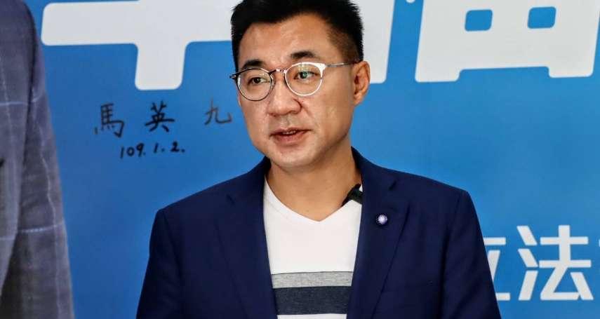 有意選國民黨主席 江啟臣:曾和朱立倫交換意見,從未停止思考