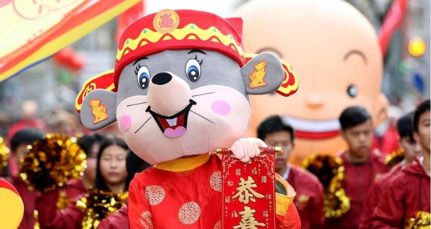 鼠年多災多難?中國2020年面臨五大關卡,還能達到「小康社會」目標嗎?