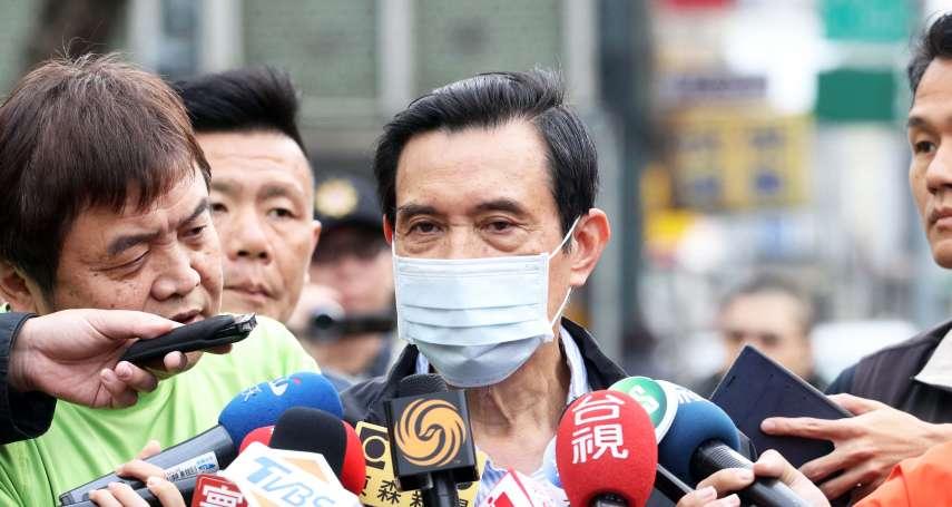 綠委籲「口罩留給需要的人」 馬英九出庭太陽花案回:他們講話能聽嗎?