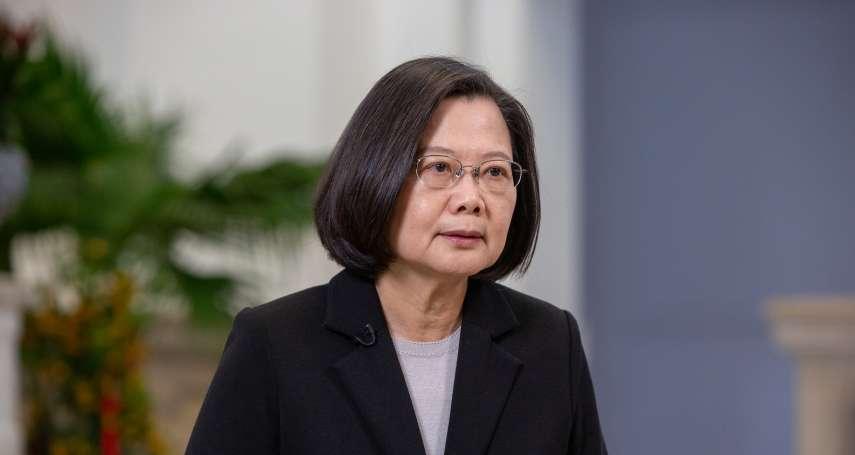 林進嘉觀點:「關懷、專業、效率」,送給蔡英文政府