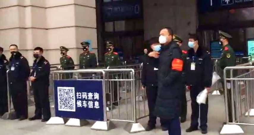 武漢肺炎持續蔓延 4月前中國全部體育賽事暫停舉行
