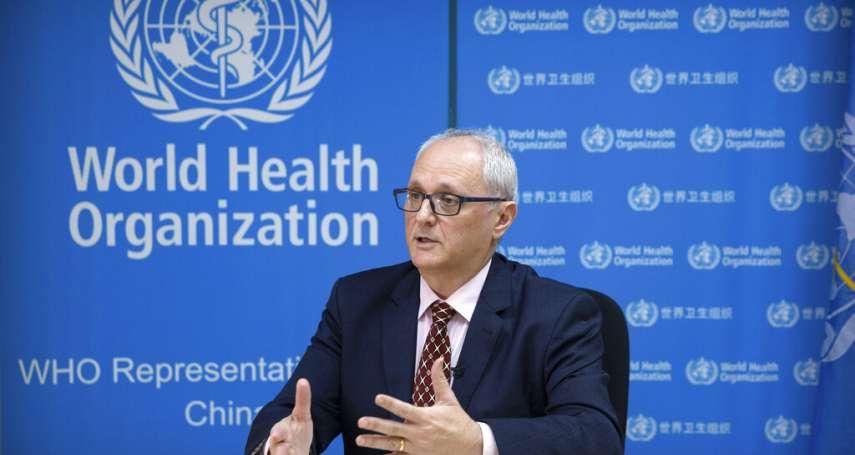 「中國的意見是考量因素之一」WHO花兩天討論,宣布武漢肺炎「尚不構成國際公衛緊急事件」