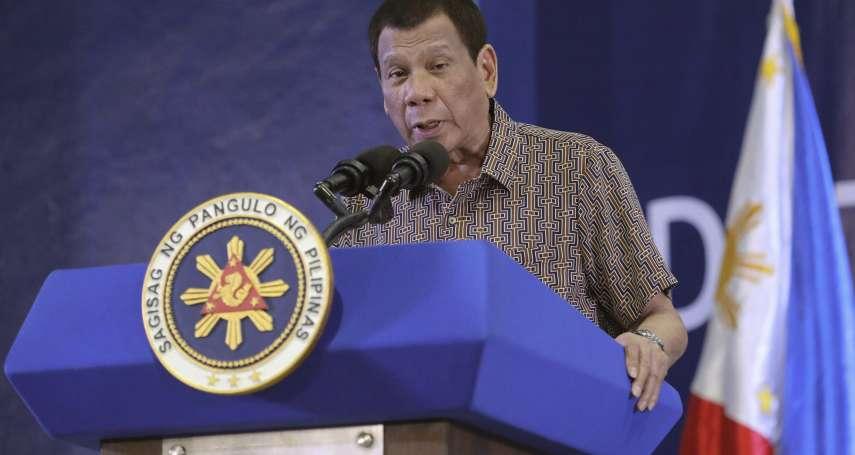 美菲終止雙邊軍事互訪協定》菲律賓加碼:停止與美國舉行聯合軍演!