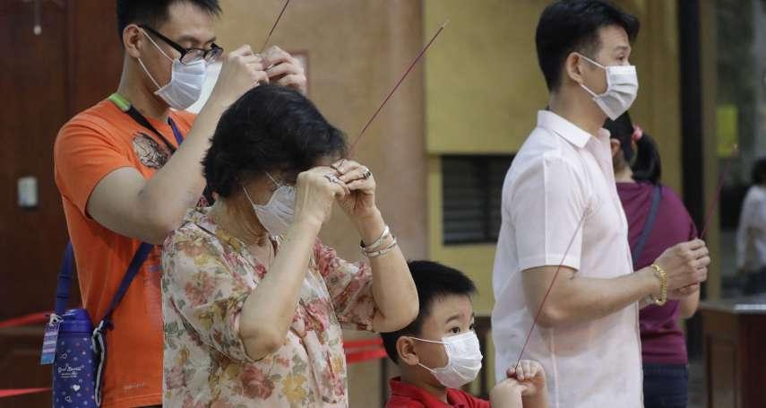 武漢肺炎全球擴散 菲律賓6歲台籍男童疑似病例已隔離