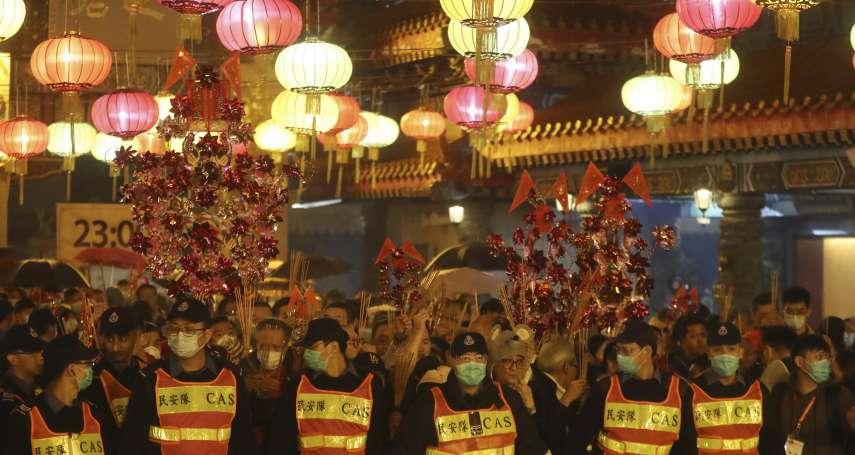 農曆新年伴隨反送中示威 香港春節與往年有何不同?