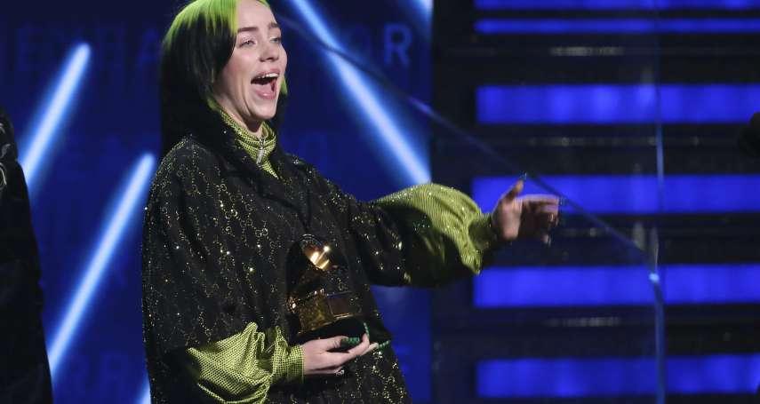 美國葛萊美音樂獎大贏家!新生代女歌手怪奇比莉奪年度歌曲、最佳流行專輯獎