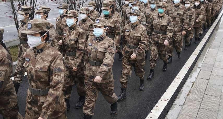 新新聞》解放軍救疫情,救出習大軍改漏洞