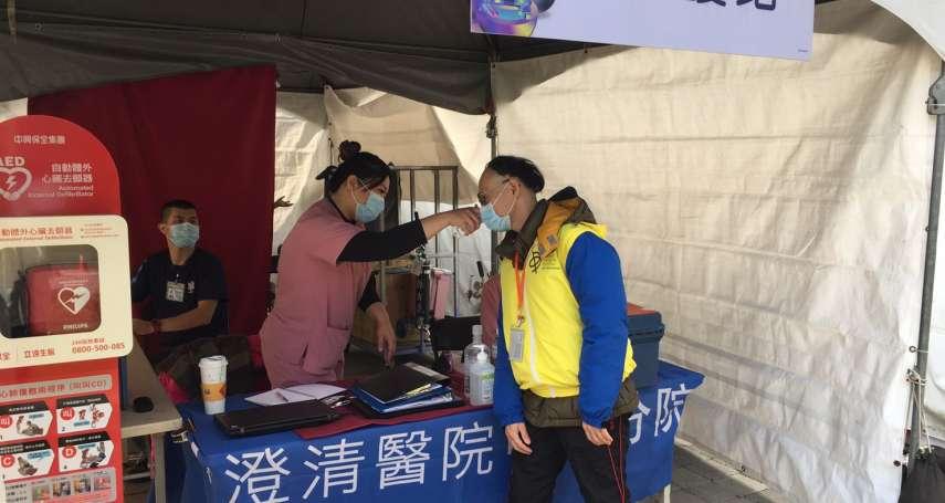 全力防疫武漢肺炎  台灣燈會中市府增派人員加強衛教
