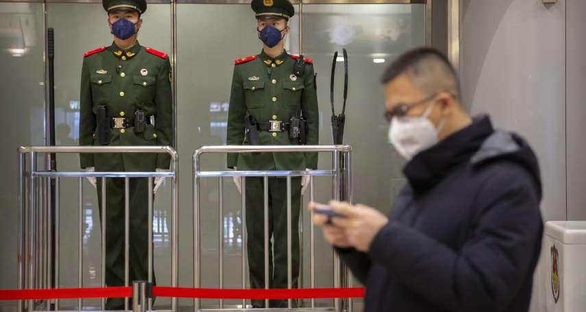 新新聞》北京關緊大門,強擋境外疫情倒灌
