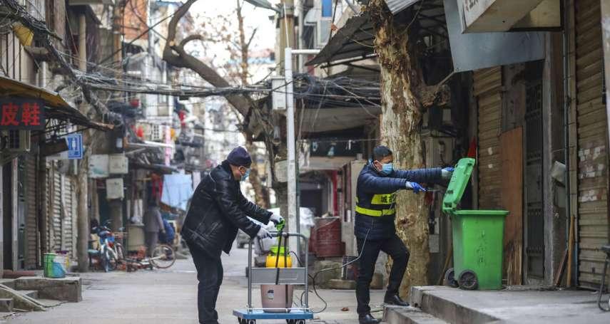 新新聞》中國疫情防控系統為何失靈?中央、地方互推責任