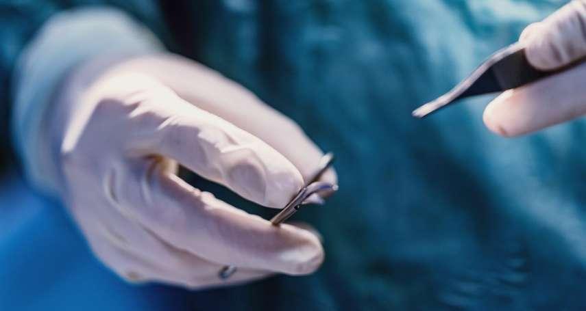 當家人發現她的處女膜破損,她竟然面臨生命威脅......英國的處女膜修復術合法爭議