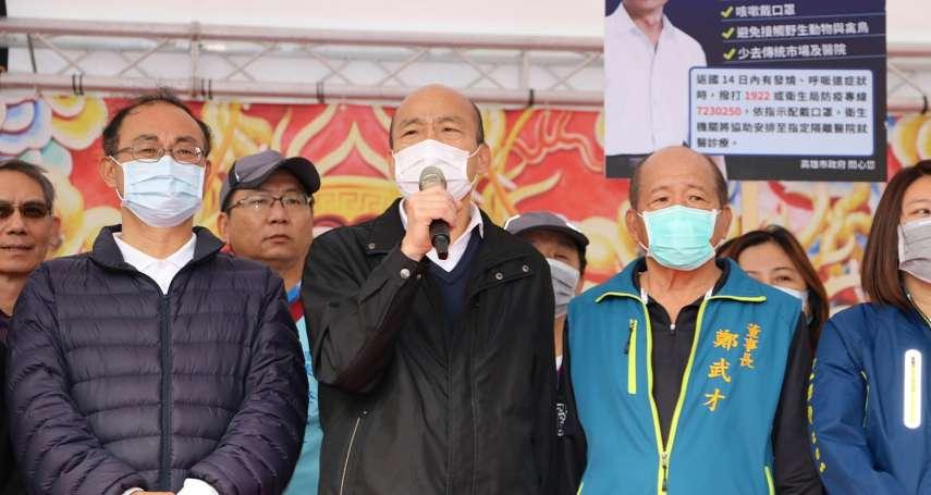 「戶外行程就他一人戴口罩!」綠議員轟韓國瑜防疫「不懂裝懂」