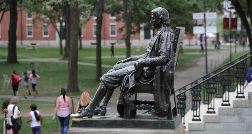 華爾街日報》2021年美國大學排名出爐,哈佛大學連續四年蟬聯榜首