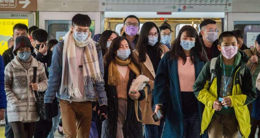 因新冠肺炎遭隔離該怎麼請假、給薪?被派到中國出差可以拒絕嗎?政府單位做出回應