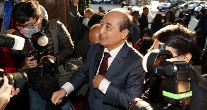風評:李紅阻却王金平「海峽論壇」之路所透露的訊息