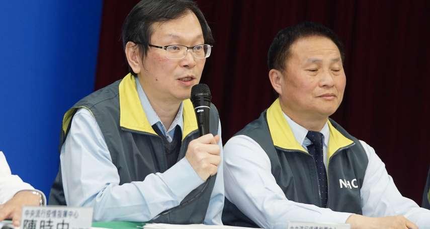 好消息!台灣武漢肺炎確診病例2次篩檢陰性 最快1周內能出院