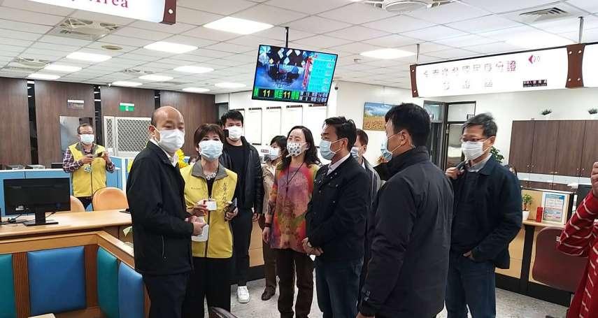 新冠肺炎疫情升溫!韓國瑜開工首日突襲左營區行政大樓,視察第一線防疫作為