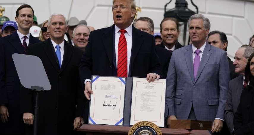 兌現競選承諾!取代《北美自由貿易協定》 川普正式簽署《美加墨貿易協定》