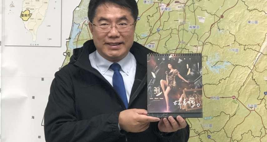 2020一定要幸福 志玲姐姐親筆簽名桌曆送黃偉哲市長