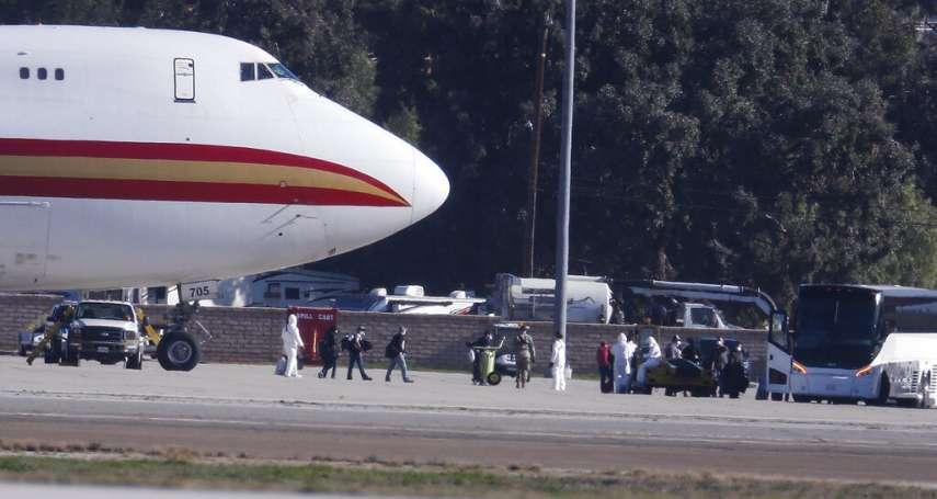 武漢肺炎風暴》英國撤離部分使領館人員 美國會再派數架包機撤僑