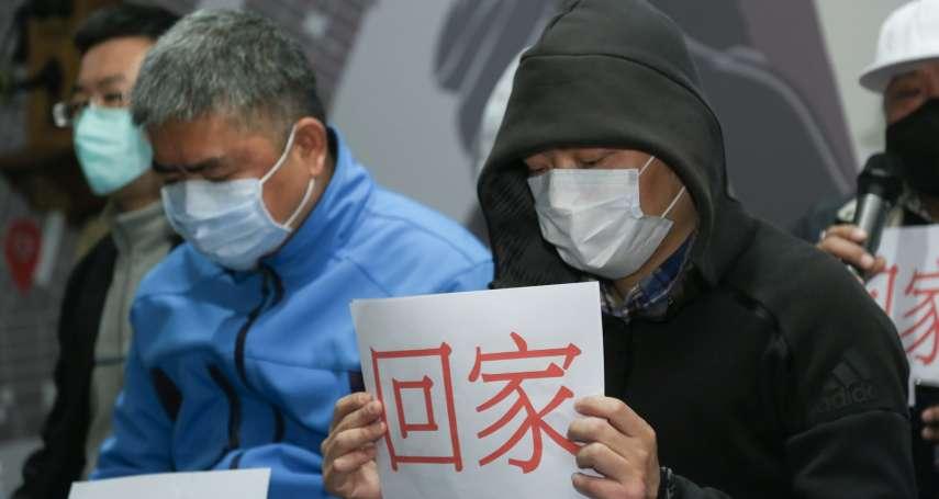 觀點投書:我恐慌,我反對接回滯武漢台僑