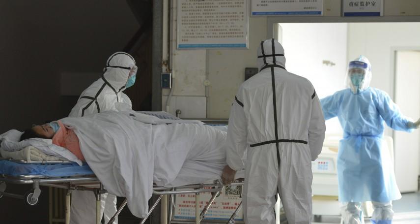 武漢肺炎風暴》許多病患未確診就死於「普通肺炎」 中國《財經》雜誌:官方數據無法反映疫情全貌