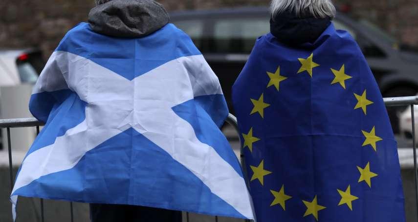 新冠疫情助長建國情緒 蘇格蘭要再辦獨立公投?