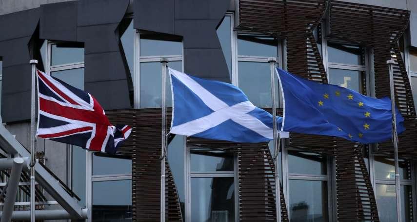 英國脫歐之後》蘇格蘭力推二次獨立公投 蘇獨領導人史特金籲支持者保持耐心