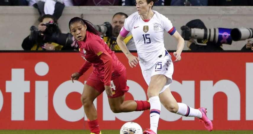 足球》武漢肺炎疫情延燒 奧運女足資格賽賽程也受影響