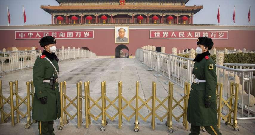 新新聞》中國兩會5月21日召開表明控制疫情,會期最短、規模最小、外媒最少